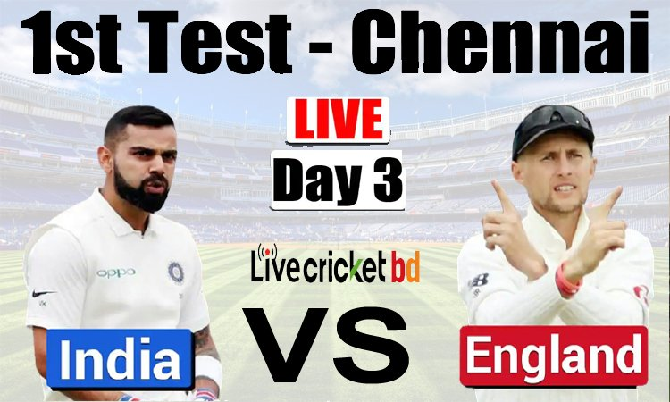 India vs England, 1st Test Live Cricket Scores