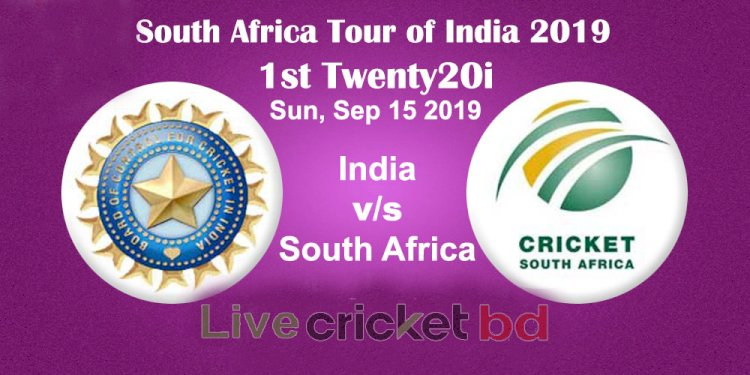 India vs South Africa, 1st T20I - Live Cricket Score
